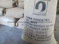 中國眉茶9366出口到烏茲別克斯坦 6