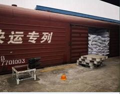 中國綠茶9475