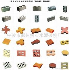 挪亚供应中国全自动免烧液压制砖机械6-15