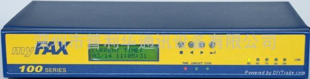 myfax100電子網絡傳真機 1