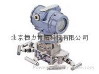 罗斯蒙特3051C型差压变送器