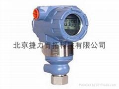 罗斯蒙特3051T型压力变送器