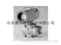 罗斯蒙特1151型压力/差压变送器