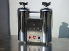 福爾馬林燻蒸滅菌器
