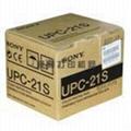 索尼彩超纸UPC-21S