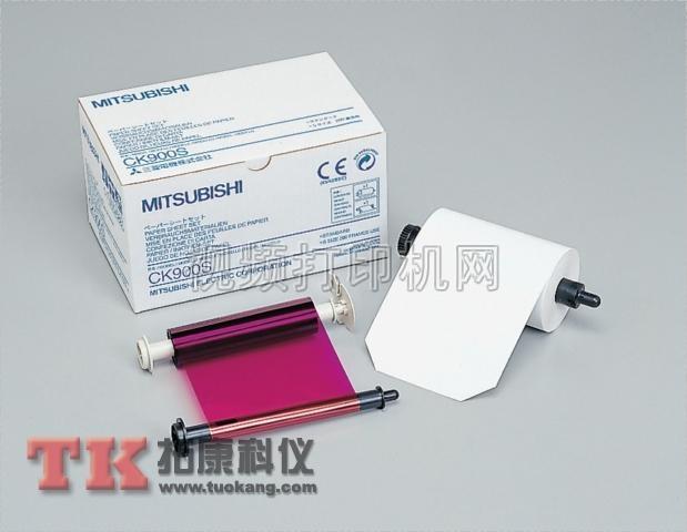 CK900S彩超纸 1