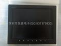 8寸工业视频液晶显示器