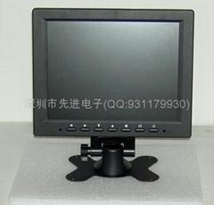 8寸多功能触摸液晶电视