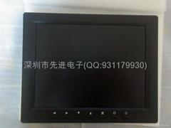8寸高清視頻液晶顯示器