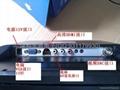 12寸液晶监视器 4