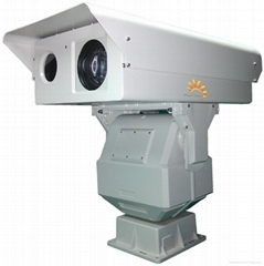 Long Distance Surveillance Laser Camera