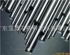 920L不锈钢研磨棒