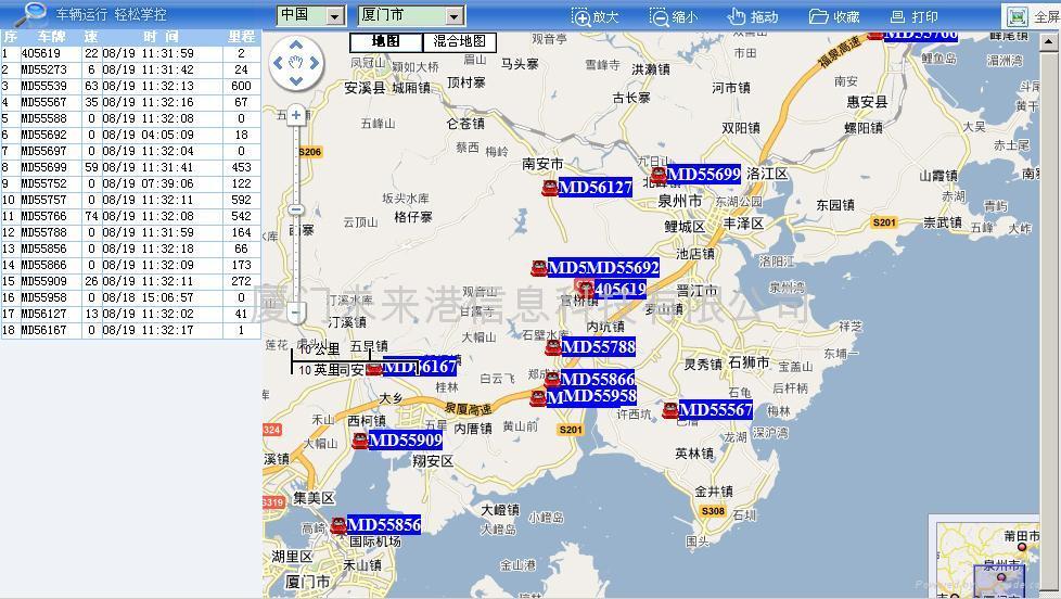GPS車輛監控系統 3
