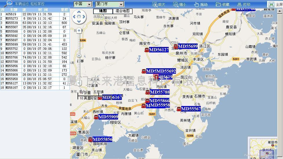 廈門GPS監控800元 2