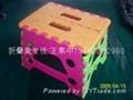 塑料折疊凳
