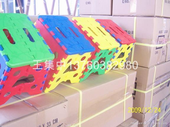 折疊凳 1