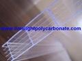 pc sheet pc hollow sheet polycarbonate sheet polycarbonate panel sun sheet