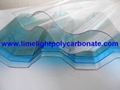 Corrugated polycarbonate sheet pc