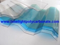 Corrugated polycarbonate sheet pc corrugated sheet roof tile polycarbonate sheet 1