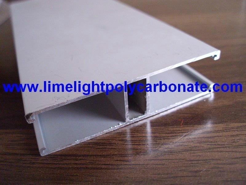 Aluminium H Profile