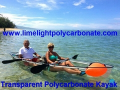 polycarbonate kayak cano (Hot Product - 1*)