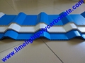 Twinwall Corrugated PVC Sheet PVC Hollow Sheet Corrugated PVC Roofing Sheets