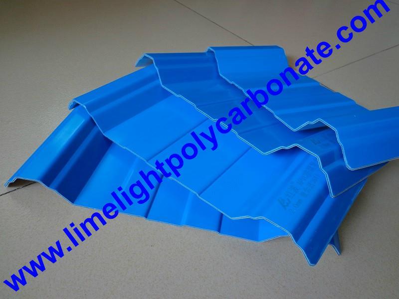 APVC roofing sheet