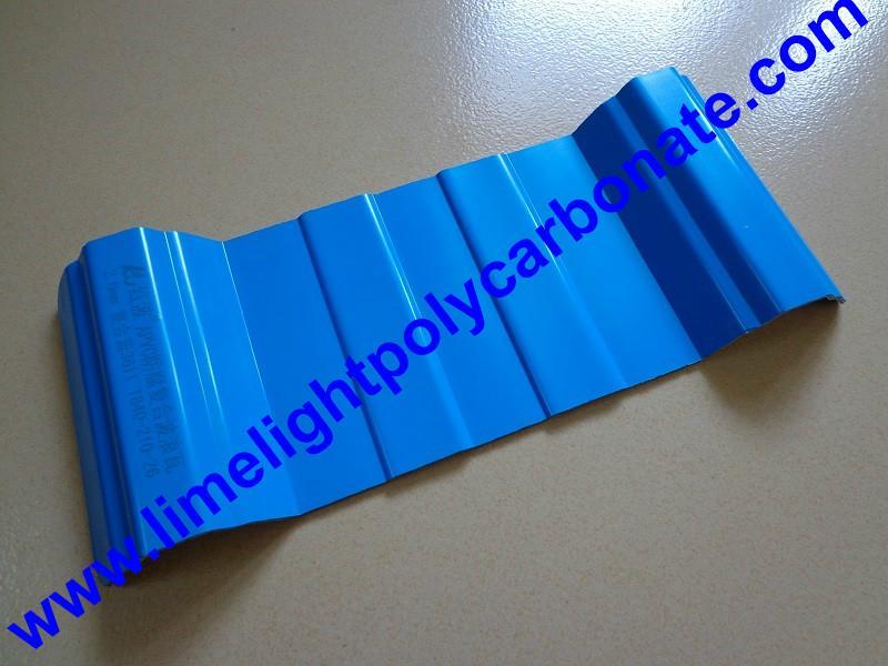 Anti-Corrosive PVC Corrugated Sheet UPVC Roofing Panel PVC Roofing Tiles 11