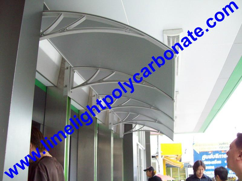 ATM Awning Shed