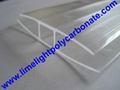PC-H profile pc H-Profile polycarbonate accessories/profiles pc sheet accessory