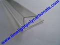 PC-U profile for polycarbonate hollow sheet with thickness 4mm 6mm 8mm 10mm 16mm 5