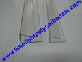 PC-U profile for polycarbonate hollow sheet with thickness 4mm 6mm 8mm 10mm 16mm