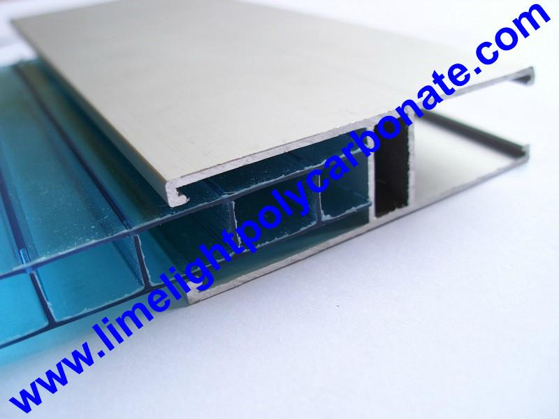 1mm wall thickness aluminium H profile for 8mm & 10mm polycarbonate hollow sheet 2