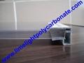 aluminium U profile aluminium glazing bar aluminium capping bar pc sheet profile
