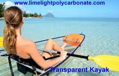 Transparent kayak clear