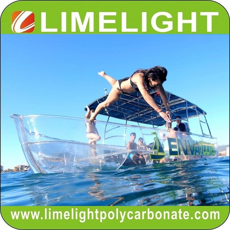 Clear boat transparent boat polycarbonate boat crystal boat see through boat 1
