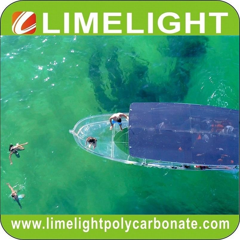 Clear boat transparent boat polycarbonate boat crystal boat see through boat 3