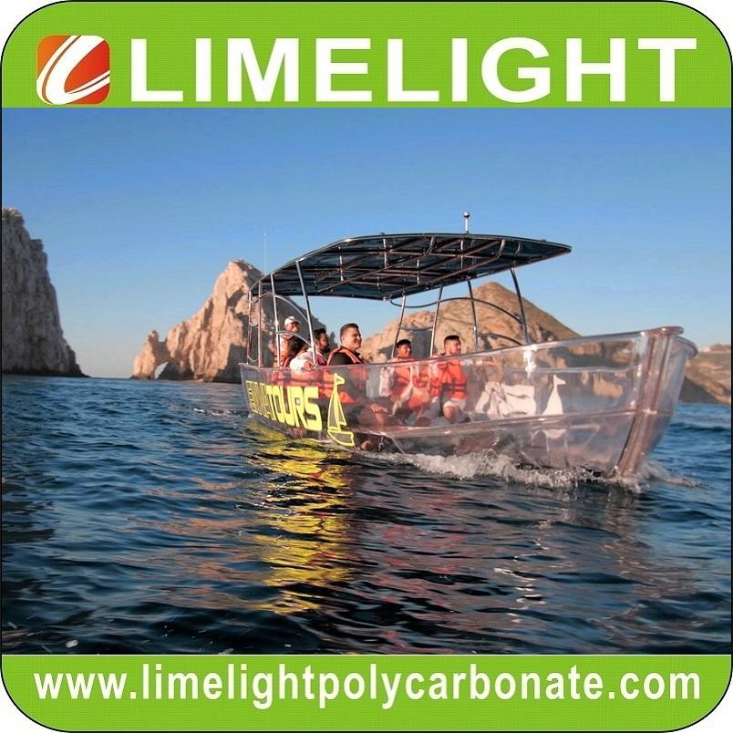 Clear boat transparent boat polycarbonate boat crystal boat see through boat 4