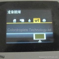 T7000 Maintenance tank chip