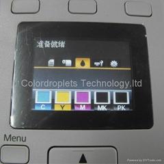 T3000 5000 7000 Bulk ink system