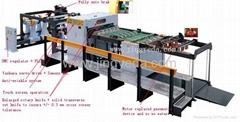 高速卷筒纸切纸机