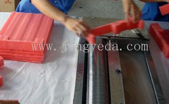 EPE珍珠棉胶水机 热熔胶水机 3