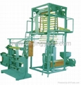 PE Hot Shrink Film Extrusion Machine