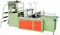 2-layer Bottom Seal Bag Making Machine
