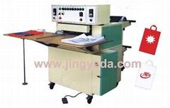 Automatic Loop Handle Sealing Machine