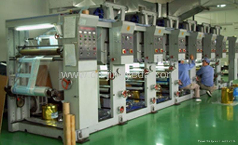 Slow Gravure Printing Machine 1