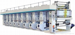 Economic Auto Gravure Printing Machine