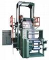 PVC热收缩膜机