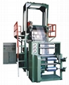 PVC Hot Shrink Film Extrusion Machine