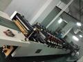 3 Side Seal Bag Making Machine